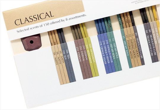 CLASSICAL ASSORTMENT